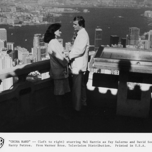 Mel Harris and David Soul • Harry's Hong Kong (China Hand)