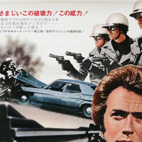 David Soul • Advertisement • Magnum Force